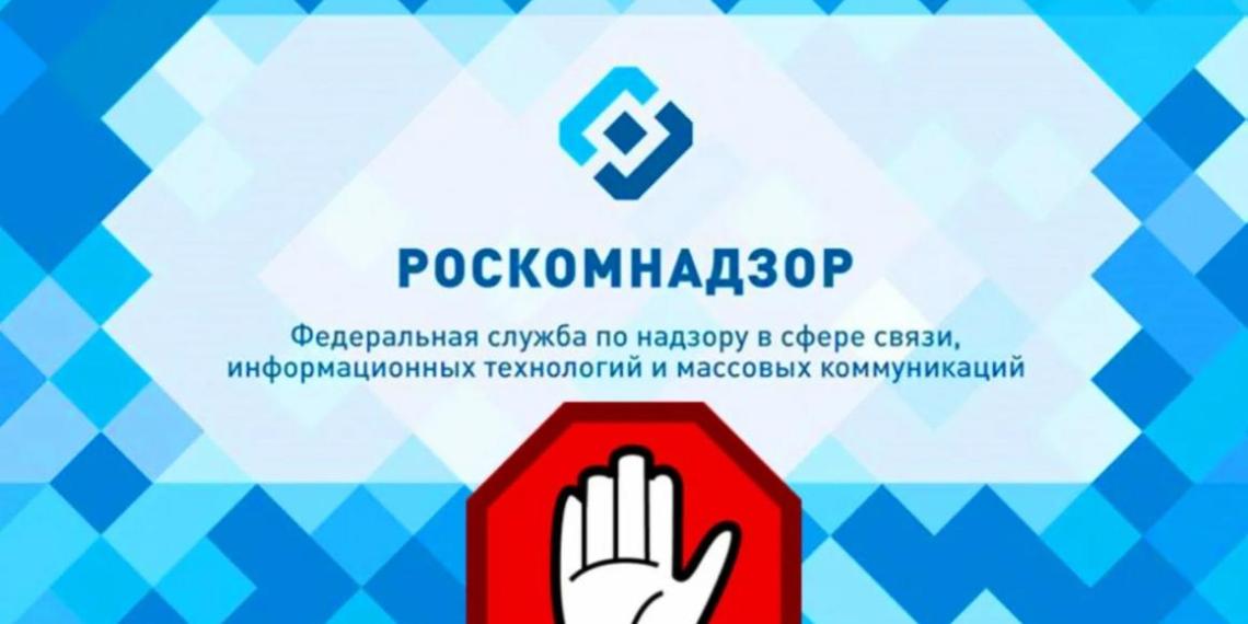 """Роскомнадзор потребовал удалить приложение """"Навальный"""" из онлайн-магазинов"""