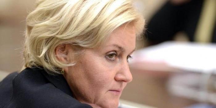 Голодец заявила о потере 200 млрд рублей пенсионных накоплений