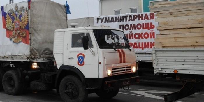 Украинская Госпогранслужба: оружия в гумконвоях РФ нет
