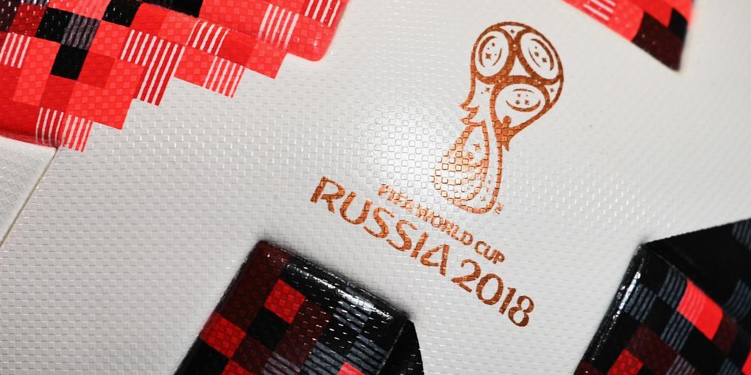 Чемпионат мира по футболу принес российской экономике почти триллион рублей