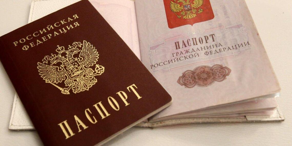 Электронные паспорта запустят в 3 регионах РФ до конца 2022 года