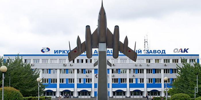 Кобзев пообещал, что Иркутский авиационный завод будет греметь на всю Россию