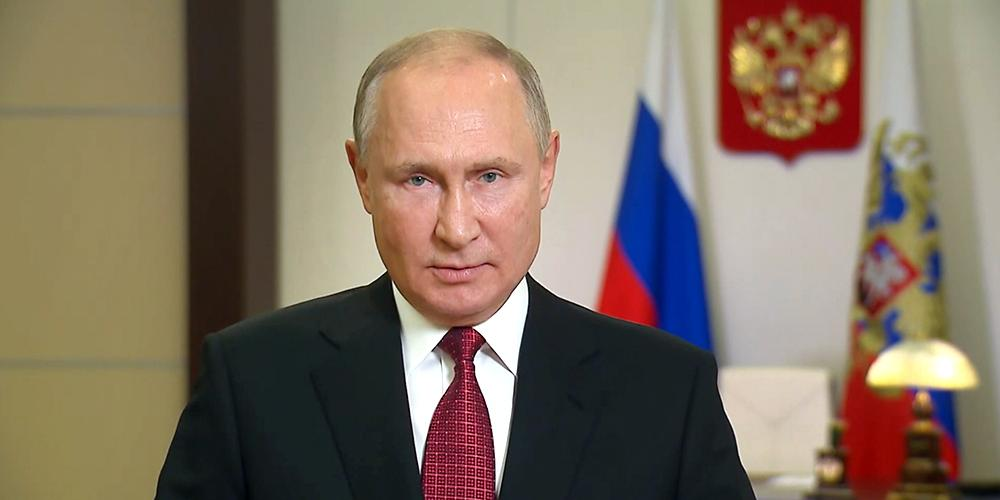 Путин обратился к россиянам перед выборами в Госдуму