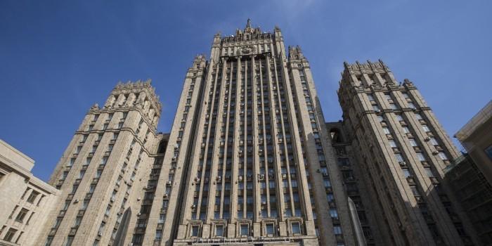 МИД объяснил отказ России от участия в соглашении по Международному уголовному суду