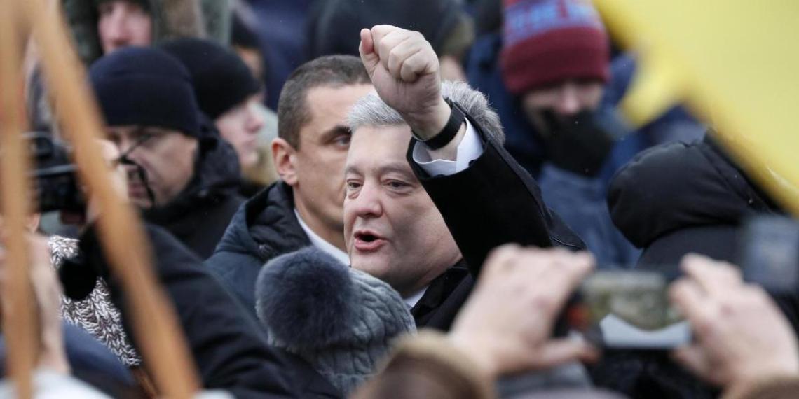 Против Порошенко завели уголовное дело за томос об автокефалии