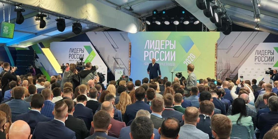 """Мишустин: конкурс """"Лидеры России"""" стал одной из важнейших кадровых программ"""