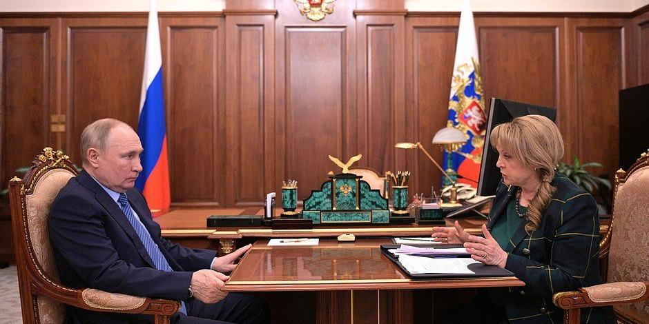 Памфилова на встрече с президентом выразила благодарность предыдущему составу ЦИК