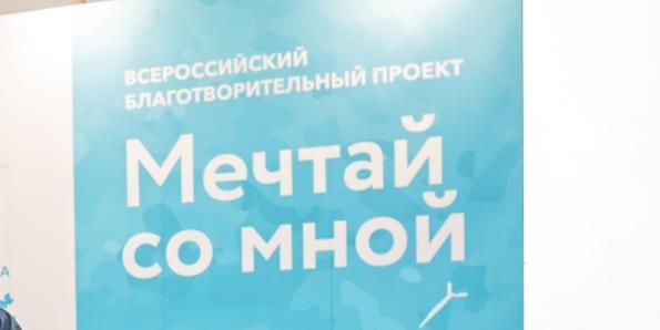 """Телеведущий Дроздов присоединился к акции """"Мечтай со мной"""", исполнив мечту онкобольного мальчика"""