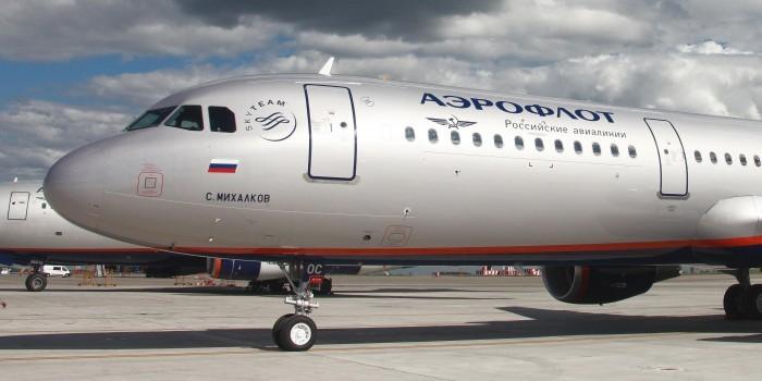 «Аэрофлот» готов заплатить за свой корпоратив до 65 млн рублей