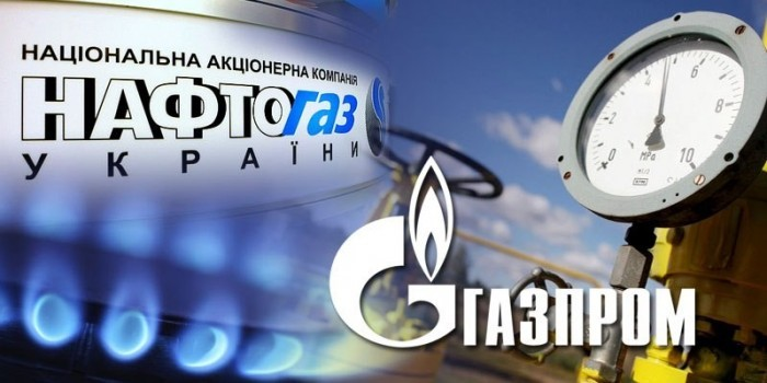 """Газпром потребует $8,2 млрд от """"Нафтогаза"""""""