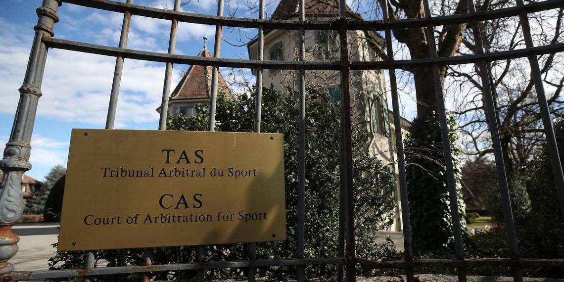 Спортивный арбитраж запретил России использовать