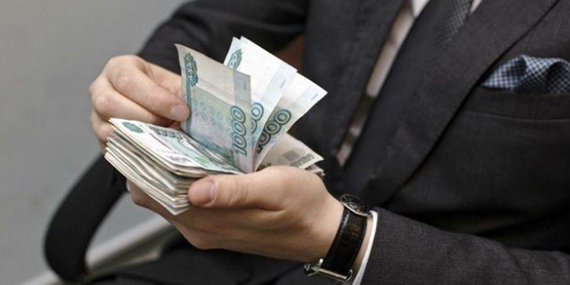 Подсчитан размер средней зарплаты российских чиновников