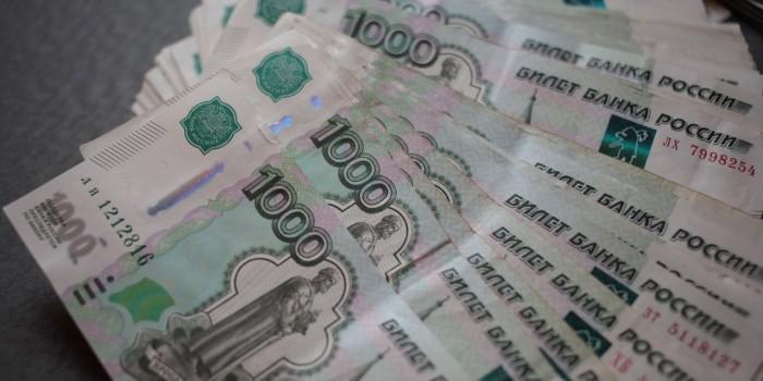 Минэкономики улучшило прогноз роста реальных доходов россиян