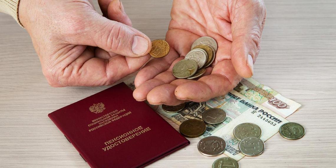 ЦБ может начать распоряжаться пенсиями россиян по совету Чубайса
