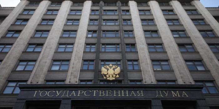 Госдума направит в правительство рекомендации по налогам и бюджету