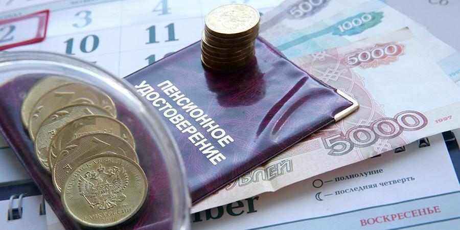 Минимальные пенсии для неработающих москвичей повысят до 20 220 рублей