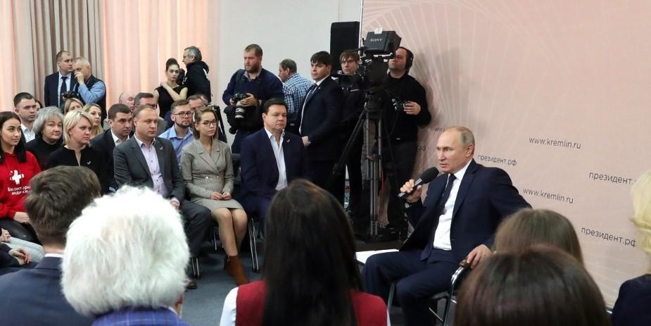 Путин озвучил объем расходов на новые меры поддержки семей и материнства