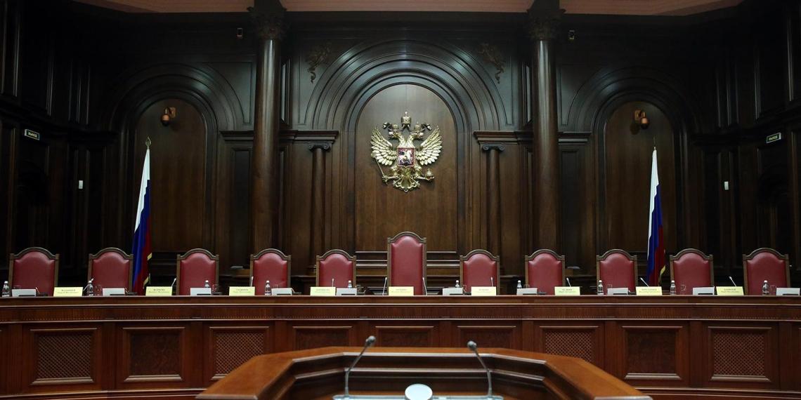 Конституционный суд разрешил России не выплачивать $57 млрд по делу ЮКОСа