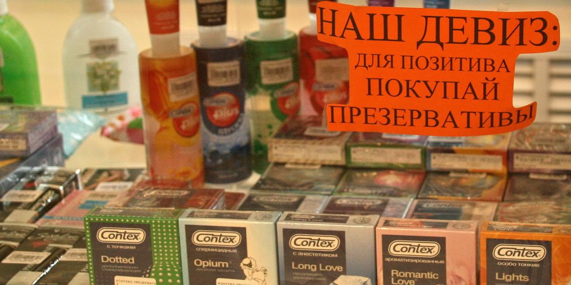 Продажи презервативов в России показали рекордный рост