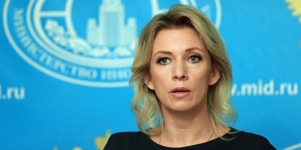 МИД обвинил администрацию Обамы в уголовном преследовании почетных консулов РФ