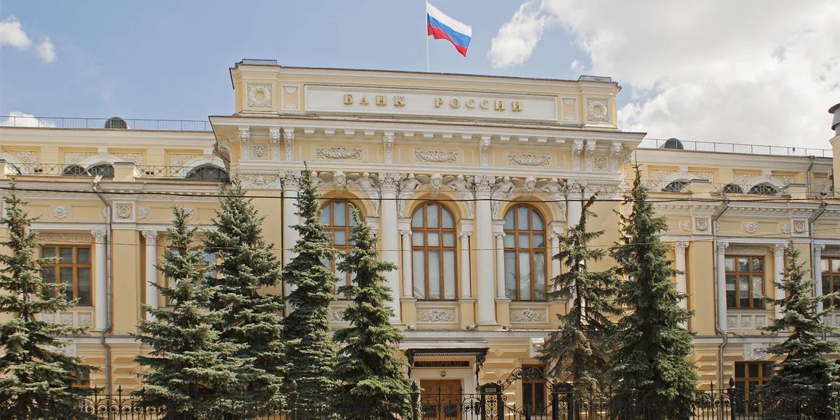 """ЦБ намерен разработать механизм """"переносимого банковского счета"""""""