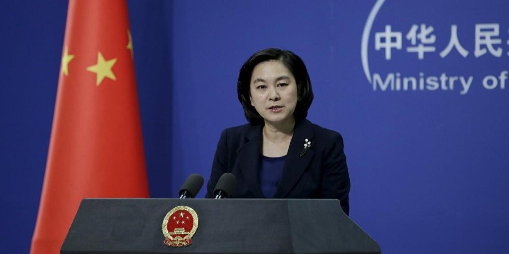Китай осудил концепцию НАТО против Пекина и Москвы
