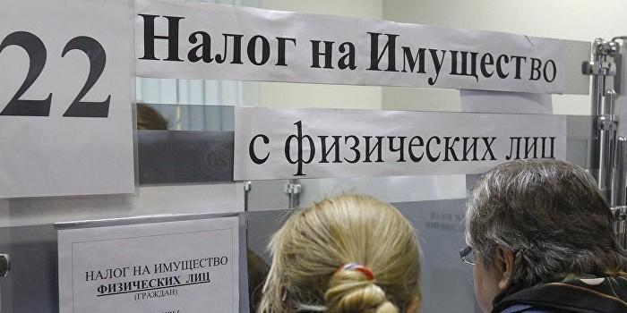 Москвичам отсрочили выплату налога на имущество