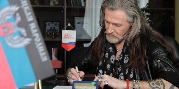 Джигурду лишили гражданства ДНР