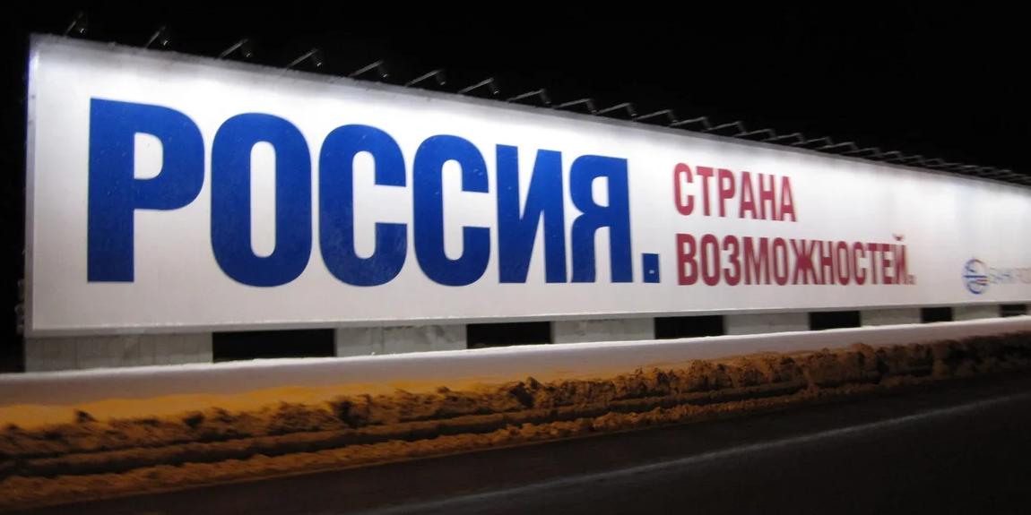 """Платформа """"Россия — страна возможностей"""" заключила 35 соглашений с ведущими российскими вузами"""