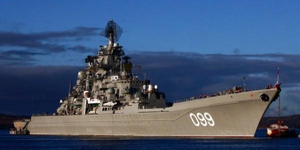 Корабли ВМФ России вошли в Ла-Манш