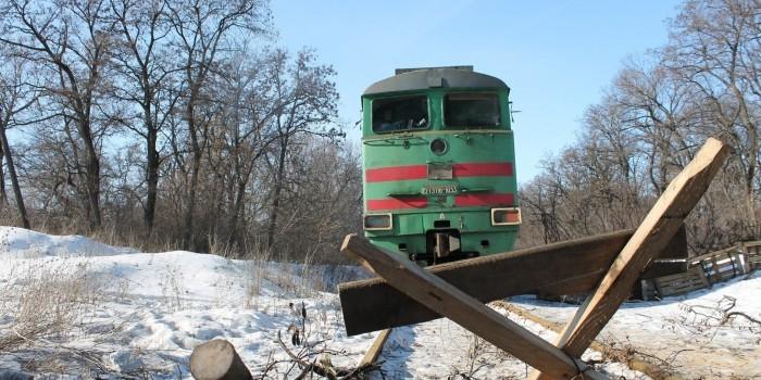 Участники блокады Донбасса разграбили поезд