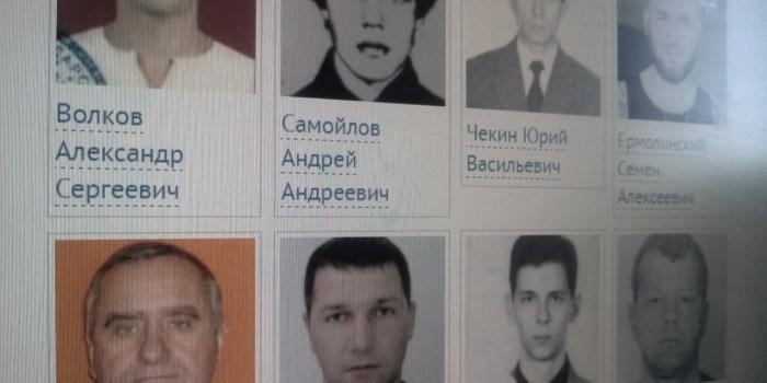 МВД предложило миллион рублей за помощь в поимке 9 самых опасных преступников