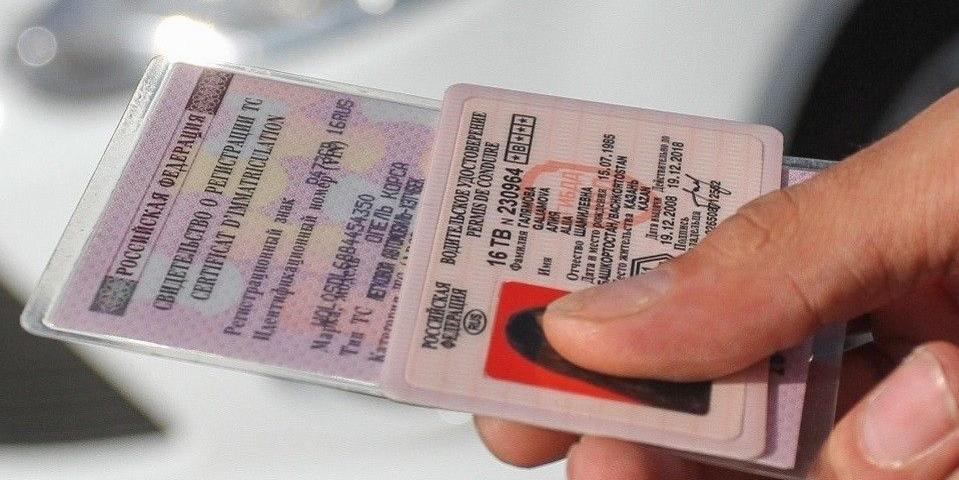 Министерство внутренних дел назвало основания для аннулирования водительских прав