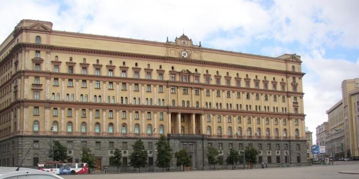 ФСБ получила право изымать земельные участки и недвижимость для своих нужд
