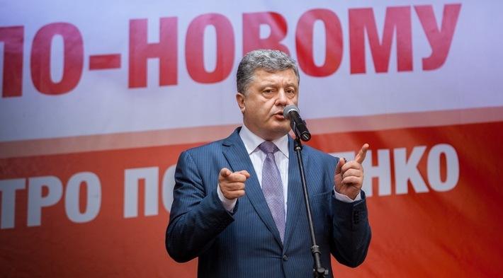 """Порошенко назвал галичан """"основой государственности Украины"""""""
