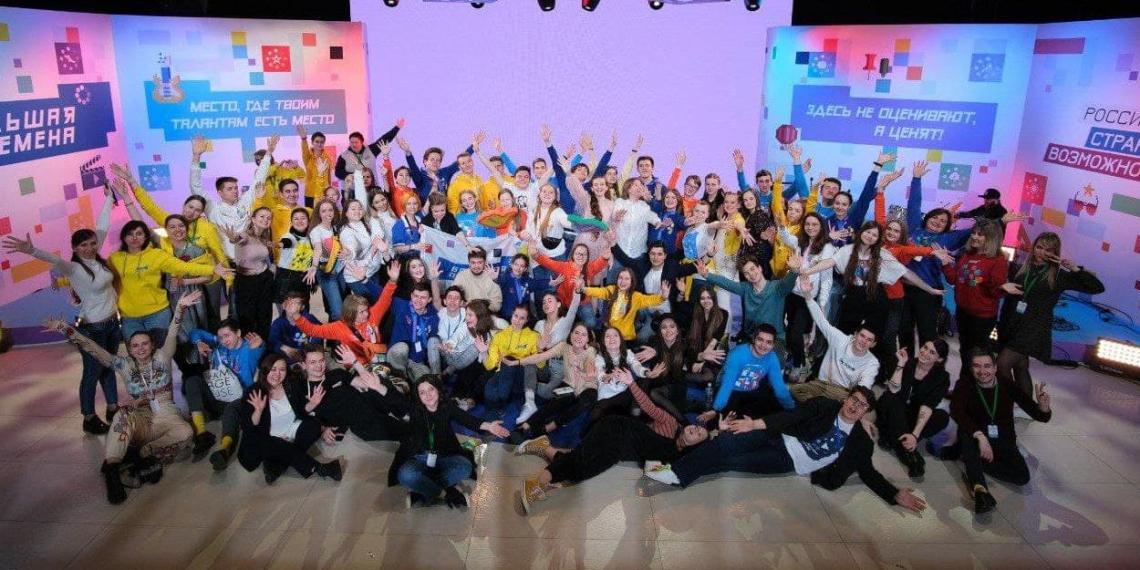 """Более 1 миллиона школьников и студентов колледжей присоединились к конкурсу """"Большая перемена"""""""