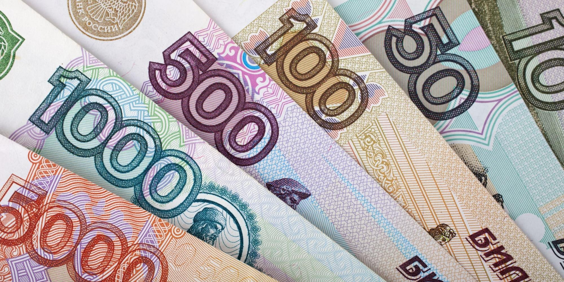 Рубли поменяют города