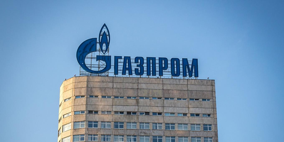 "Капитализация ""Газпрома"" перевалила за $100 млрд"