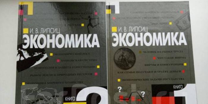 """Учебник по """"Экономике"""" для школьников забраковали из-за недостаточного патриотизма"""