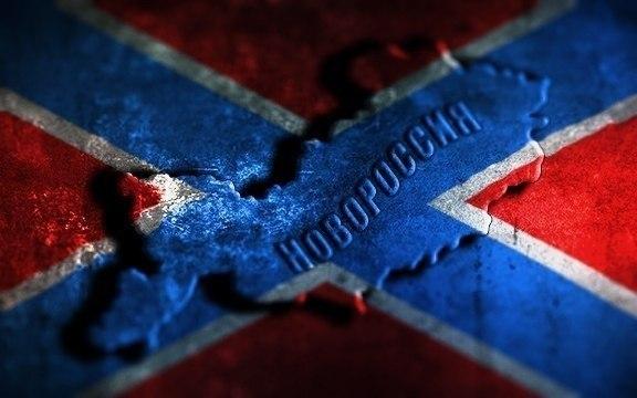 """""""Открытиями года"""" стали Новороссия и Олимпиада"""