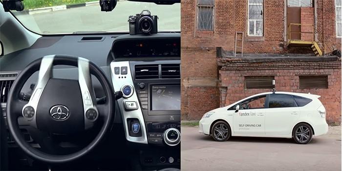 """""""Яндекс"""" создал первый прототип своего беспилотного автомобиля"""