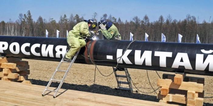Москва и Пекин договорились о поставках газа по западному маршруту