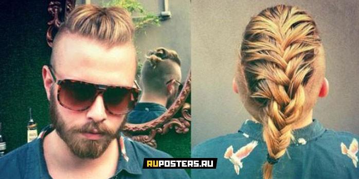 Новый тренд: мужчины заплетают косы