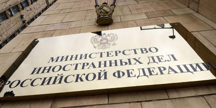Лавров перечислил ответные меры на американские санкции