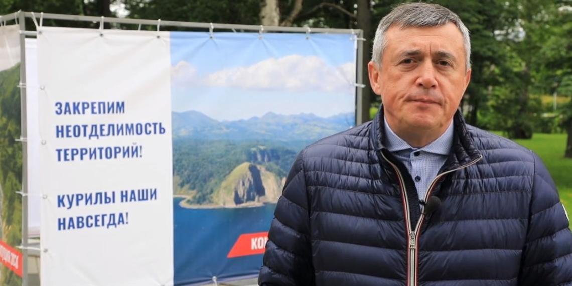 Лимаренко напомнил о важности поправок в Конституции, закрепляющих неотделимость российских территорий