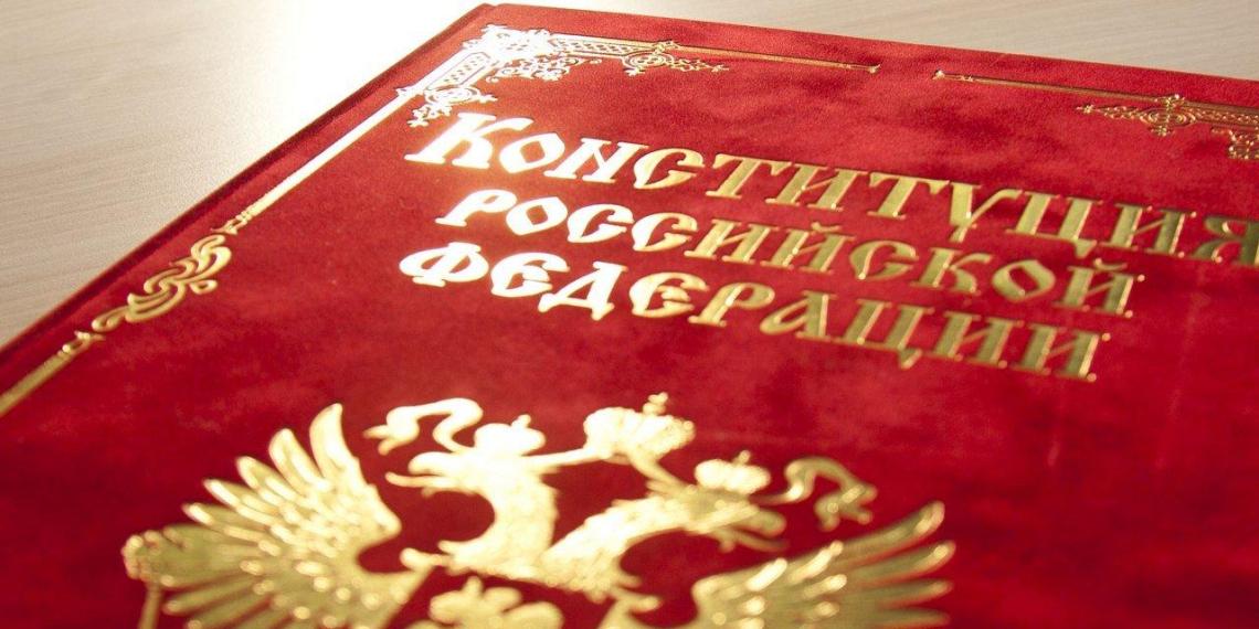Центр политического анализа представил доклад о поправках к Конституции