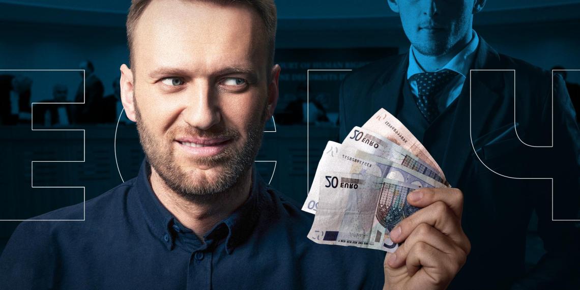 Забытые 10 тысяч евро: как Навальный проигрывает суды в ЕСПЧ