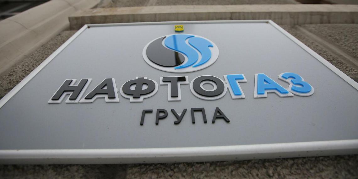 """""""Нафтогаз"""" готовит новые иски к """"Газпрому"""""""