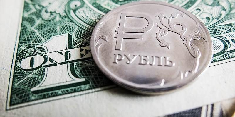 Эксперт оценил вероятные потери от решения США признать экономику РФ нерыночной