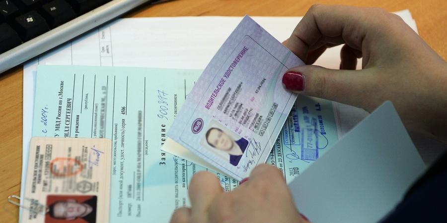 Госдуме предложили убрать две статьи из списка нарушений, за которые могут лишить прав